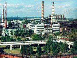 ПАО «Никопольский завод ферросплавов»