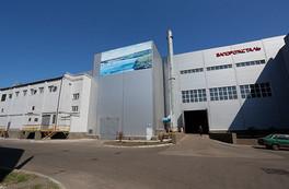 Строительство нового конвертерного цеха ПАО «Запорожсталь»