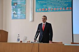 В ГП «УкрНТЦ «Энергосталь»  проведена V Международная конференция молодых ученых и специалистов