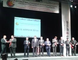 ГП «УкрНТЦ «Энергосталь» приняло участие  в работе Международной выставки