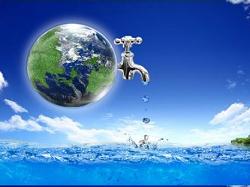 Защита водного бассейна