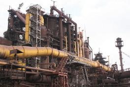 Реконструкция  основных производств ПАО «Тулачермет»