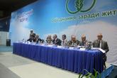 ГП «УкрНТЦ «Энергосталь» принял участие в работе научно-практической конференции «Инвестиции в экологию – гарантия безопасности территории»