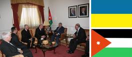 В Министерстве промышленности и торговли Иордании (г. Амман) 2.04.-04.04.2012г. состоялось второе заседание Объединенной межправительственной иорданско-украинской комиссии по торгово-экономическому и научно-техническому сотрудничеству