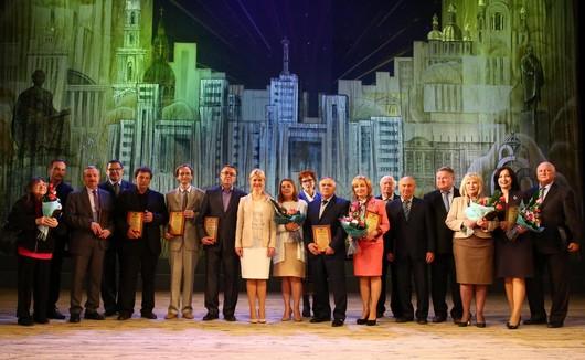 Награждение ученых ГП «УкрНТЦ «Энергосталь»  по случаю Дня науки