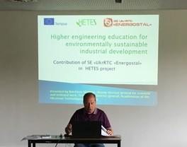 ДП «УкрНТЦ «Енергосталь» взяло участь в 7-й координаційній нараді, що проходила в м. Генті (Бельгія)