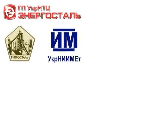 В газете «Харьковские известия» опубликована статья «Объединенные «Энергосталью» (к 90-летию фондообразователей ЦГНТА Украины)