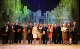 "Scientists of UKRRTC ""ENERGOSTAL"" awarding in celebration of SCIENCE DAY"