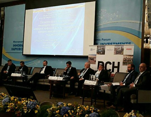 "Director general of the State enterprise ""Ukrainian research and technology center of metallurgical industry ""ENERGOSTAL"" Stalinskiy D.V. participated in the x international forum ""Innovations. investments. Kharkov initiatives!"""