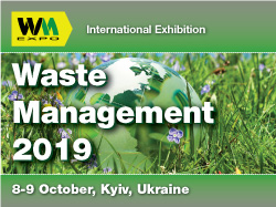 International Exhibition of equipment and technologies for waste collection and recycling Waste Management 2019 will be conducted on 8-9 October in Kyiv, Ukraine, ACCO International EC