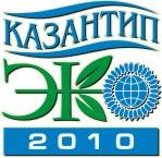 Новое на сайте - добавлена программа конференции Казантип-ЭКО-2010