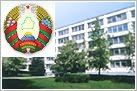 УкрГНТЦ «Энергосталь» налаживает деловые контакты с министерствами и предприятиями Респ. Беларусь