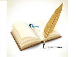Требования к статьям