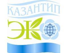 """Конференція """"КАЗАНТИП-ЕКО"""""""